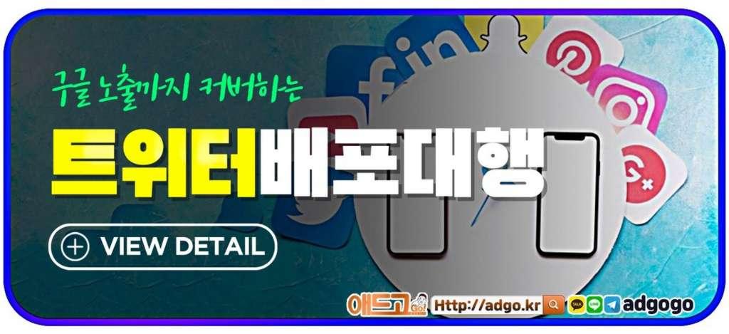 진공챔버제작광고대행사트위터배포대행