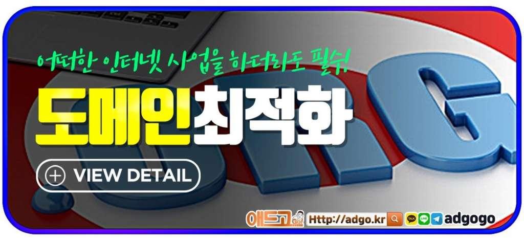 진공챔버제작광고대행사홈페이지제작