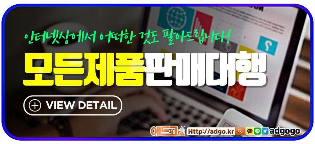 진공챔버제작광고대행사랜딩페이지제작