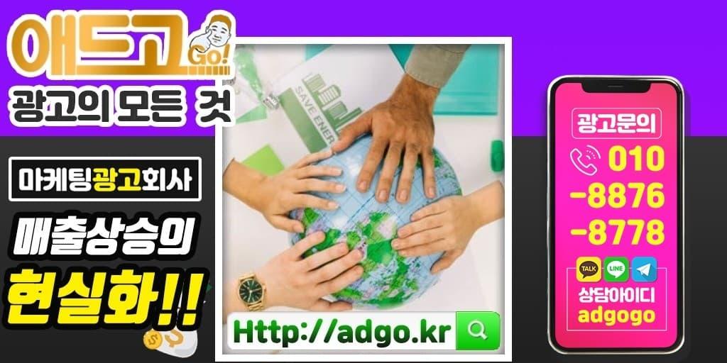 진공챔버제작광고대행사바이럴마케팅